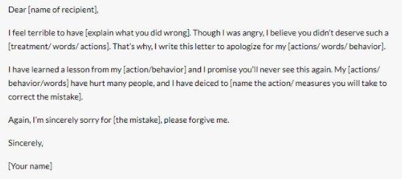 неформальний лист-вибачення